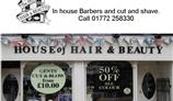 House Of Hair & Beauty Ltd gallery image 1