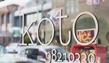 Koto Hair gallery image 2