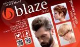 Blaze gallery image 6
