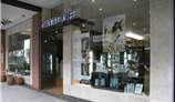 Lattouf & Co - Rouse Hill       gallery image 2